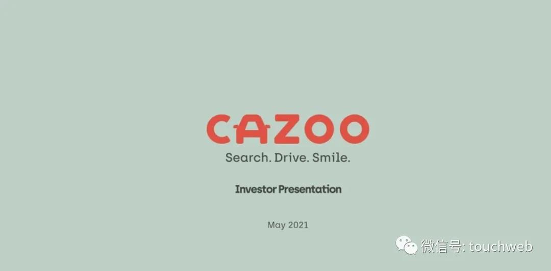 在線二手車平臺Cazoo上市:作價79億美元 路演PPT曝光