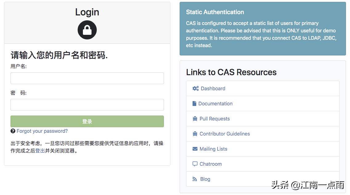 Spring Boot+CAS 单点登录,如何对接数据库?