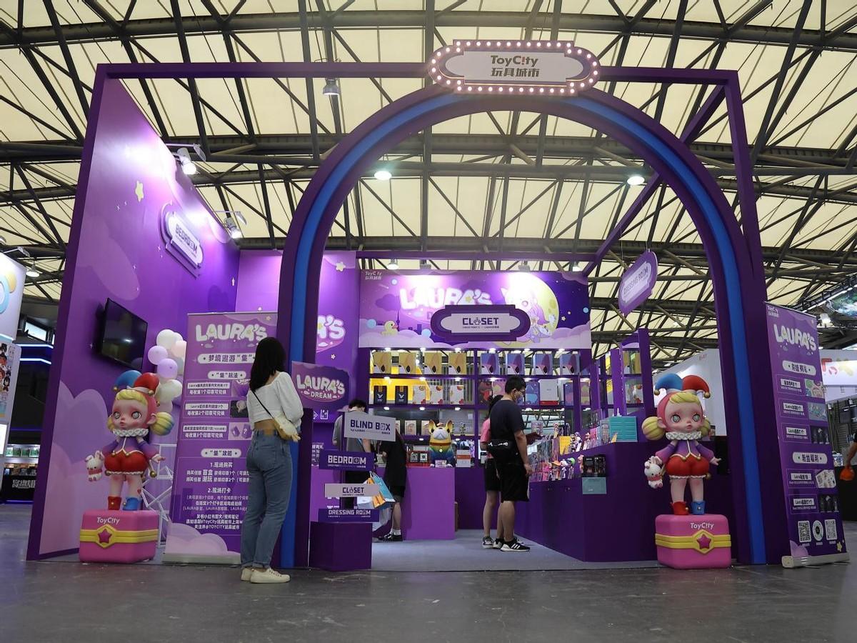 夏日魔都睡衣派对来袭!来看ToyCity玩具城市2021上海WF展盛况