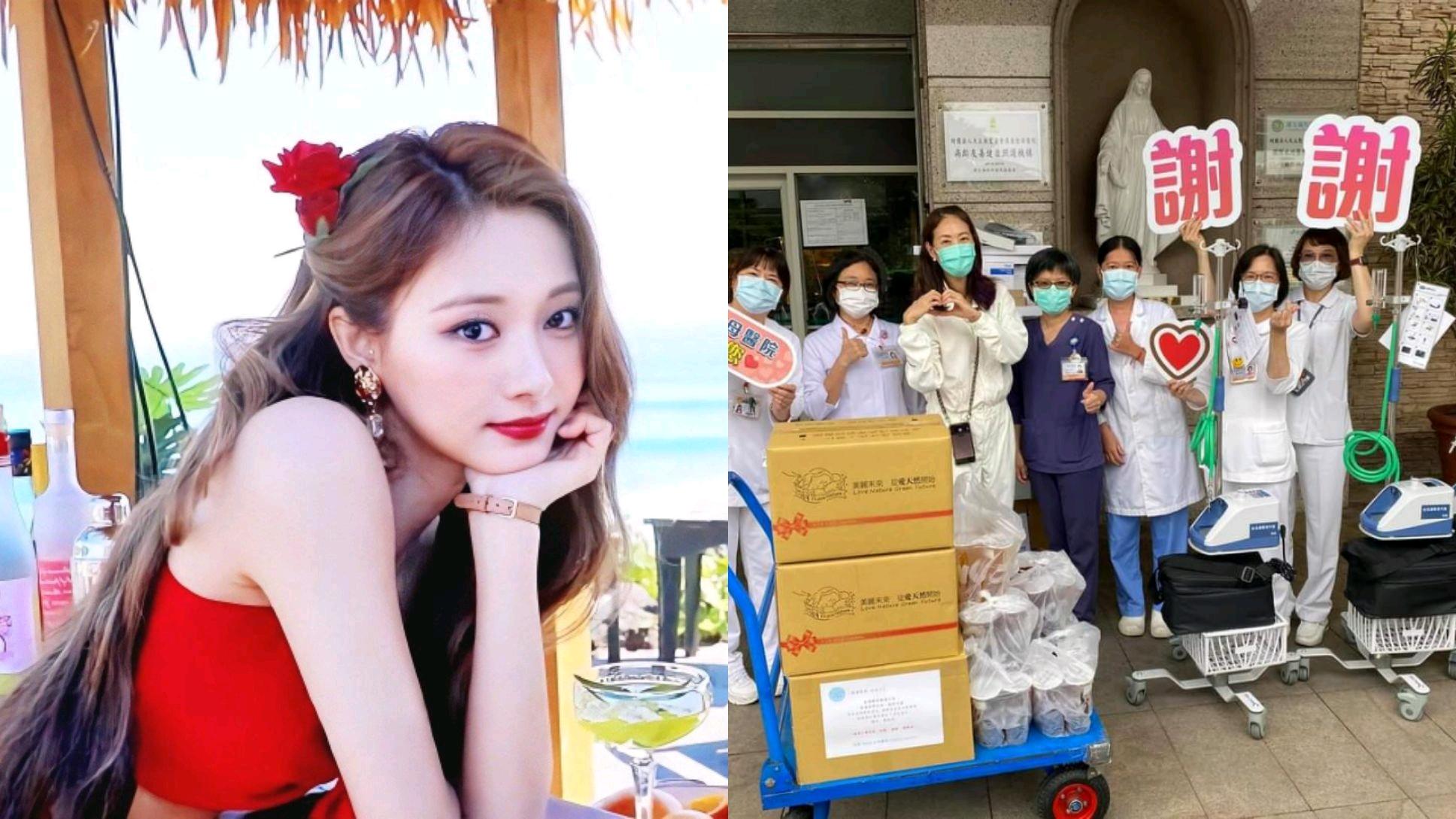TWICE周子瑜为中国台湾疫情捐50台PAPR,比林依晨小S陶晶莹都多