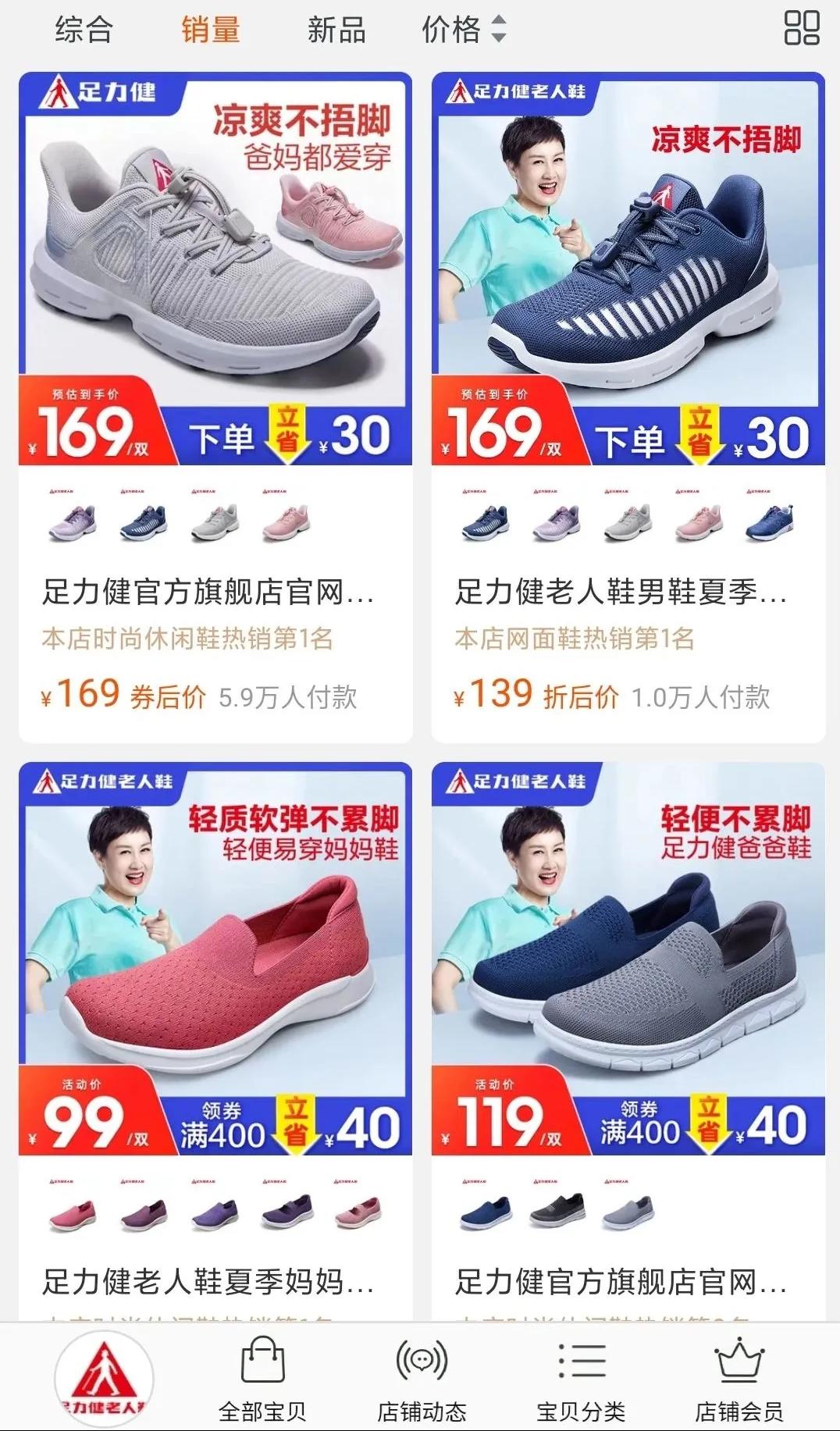 一双又丑又土的鞋,一年狂卖10亿!你瞧不起的市场,往往很赚钱