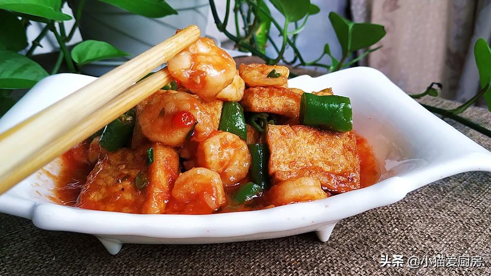 小猫用半斤虾仁烧豆腐 味道鲜香嫩滑 营养又好吃 两碗饭不够吃