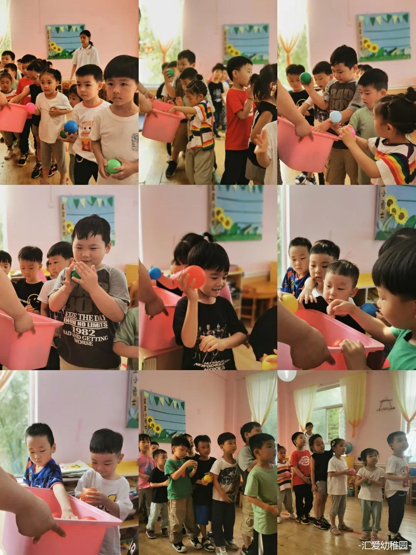 秦岭路汇爱幼稚园丨六一儿童节,快乐的一天!咻