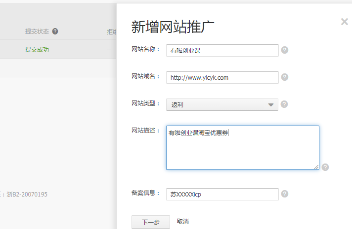 c825563715ff4b69998651ecb123cb6b?from=pc - 田柯:如何做一个可以赚钱的网站?
