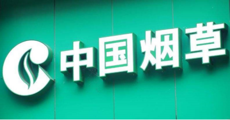 97%净利润崇拜用来分红!3亿中国ξ 烟民养出个最豪横产业,印钞厂都服了