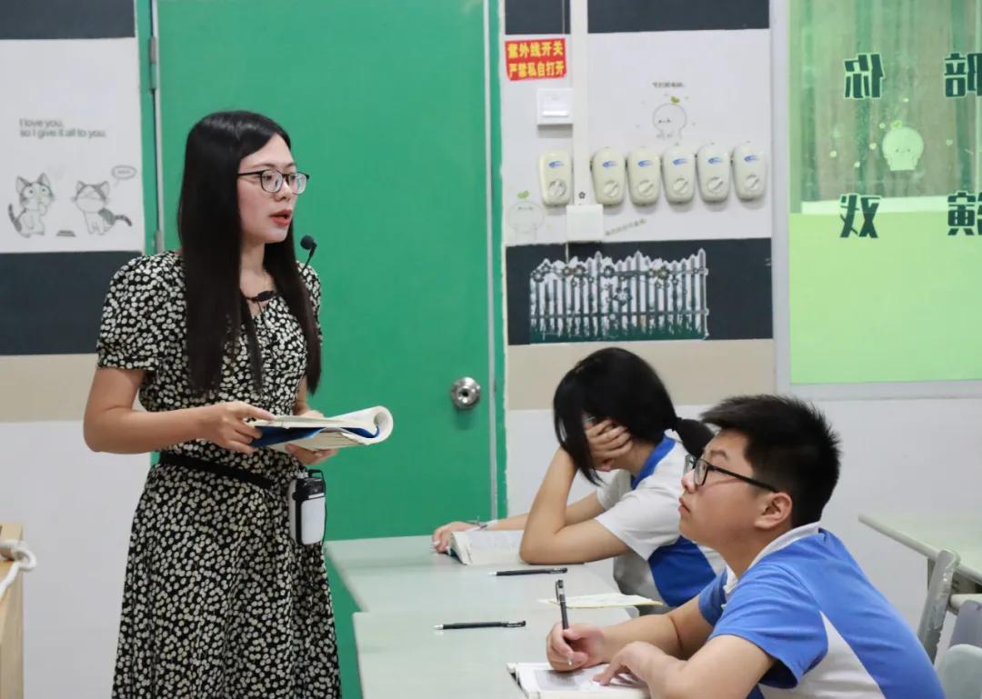 思教研,塑匠心丨現代商貿部青年教師公開課觀摩活動