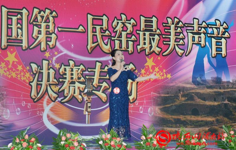 """""""寻找民窑最美声音""""尧头窑景区喜迎""""双节""""欢乐多(组图)"""