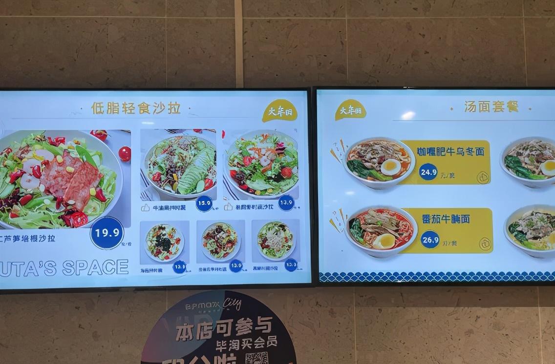 """海底撈開了家""""日料店"""",人均30元"""