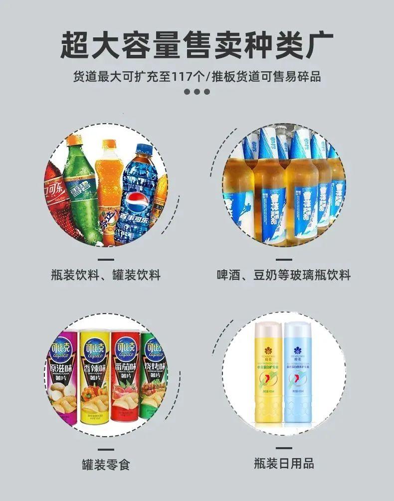 煥新升級!中吉智能大容量飲料機,?專為飲料品牌商量身定做
