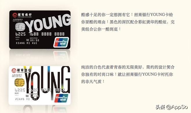 年轻人的第一张信用卡,办哪张比较好?我们帮你对比了这 4 家