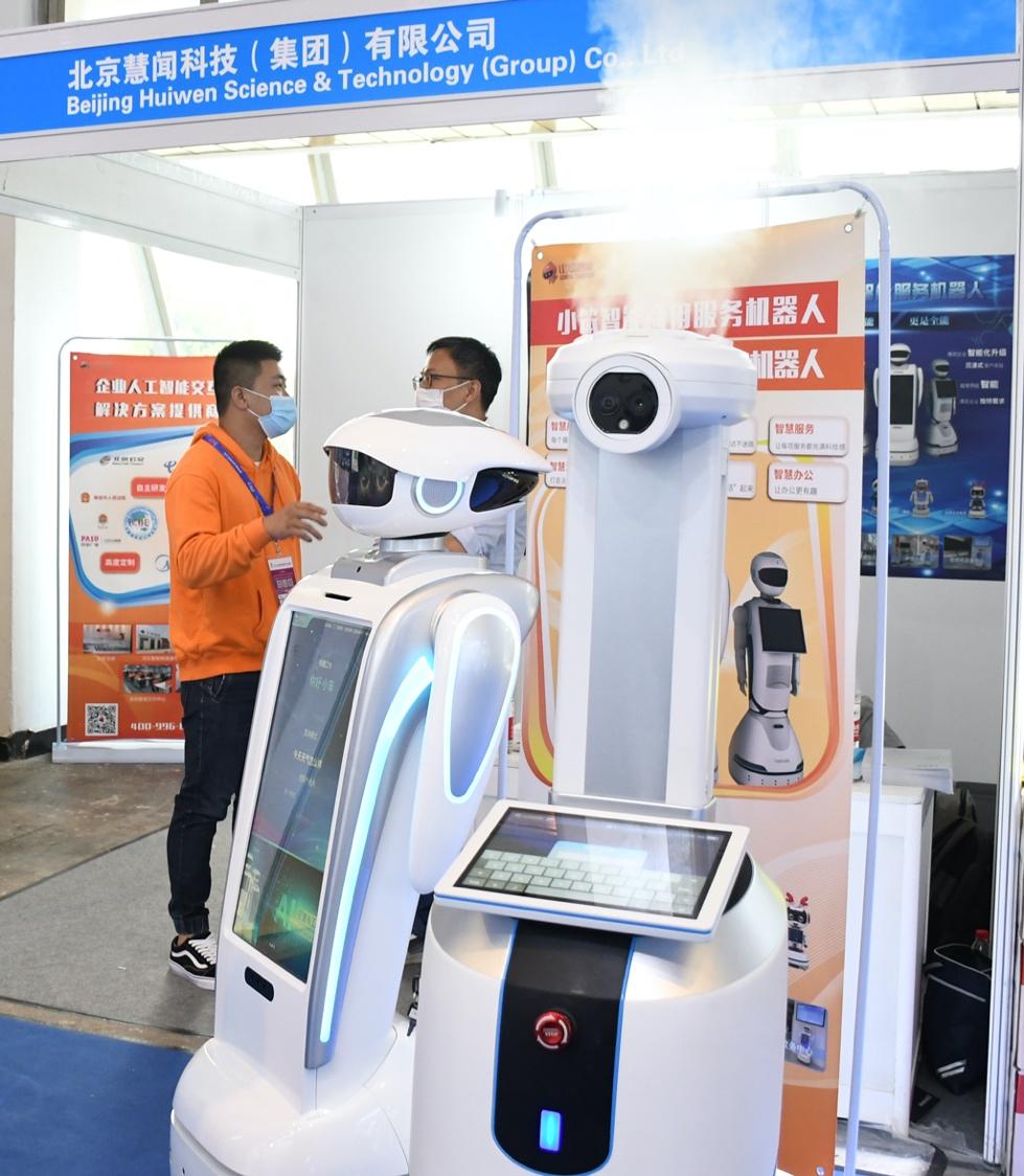 小笨智能亮相第二十三屆北京科博會 助推科技產業高質量發展
