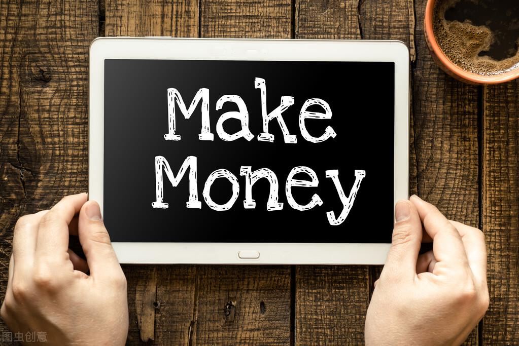 在手机上正规赚钱方法(手机打字赚钱一单一结)