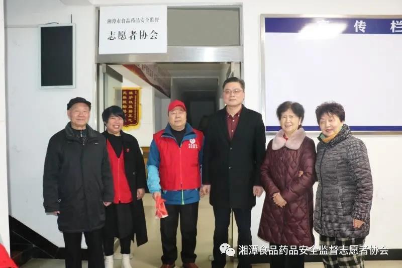 志愿者协会办公新址乔迁雨湖区市场监管局