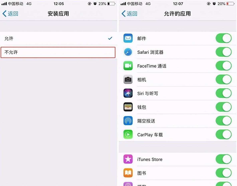 苹果手机访问限制在哪里(通用里访问限制不见了)