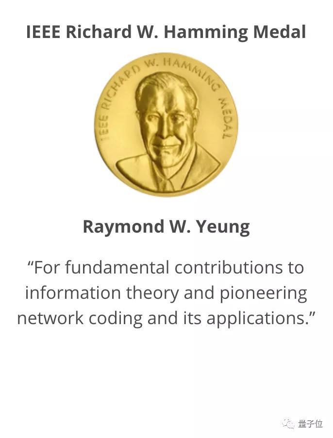 谷歌传奇Jeff Dean获2021年IEEE冯诺依曼奖