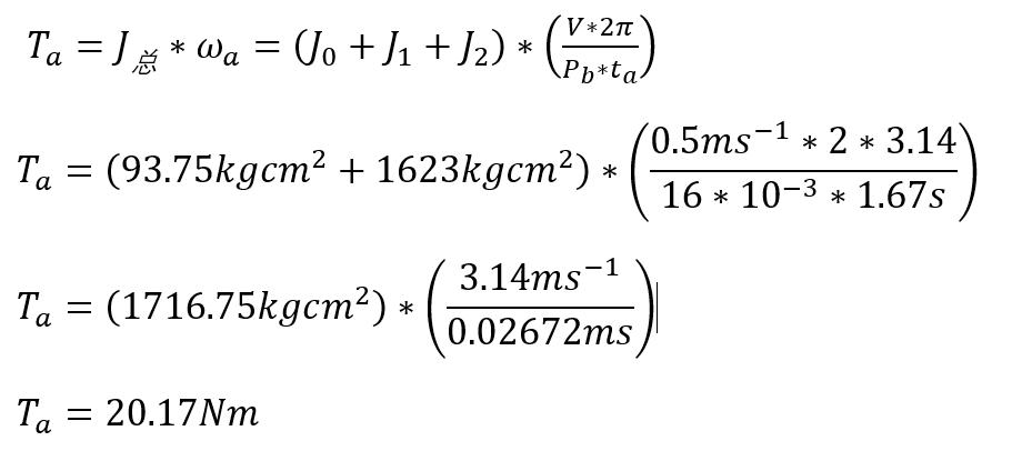 滚珠丝杠是什么,滚珠丝杠传动计算公式