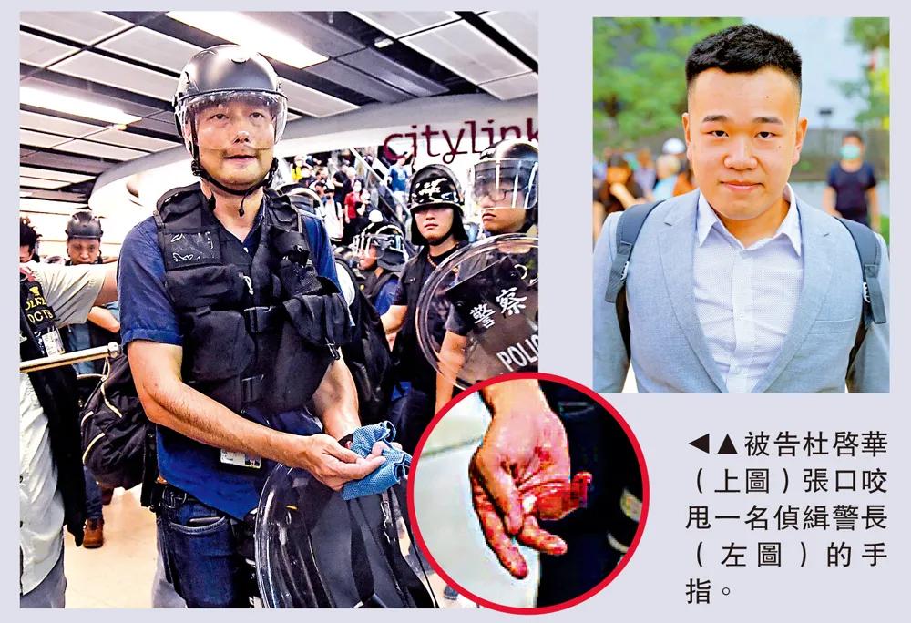判了!咬断港警手指的香港黑暴分子被判4罪成立,坐牢5年半!澳门特首贺一诚:守护国家安全,反对外力干预