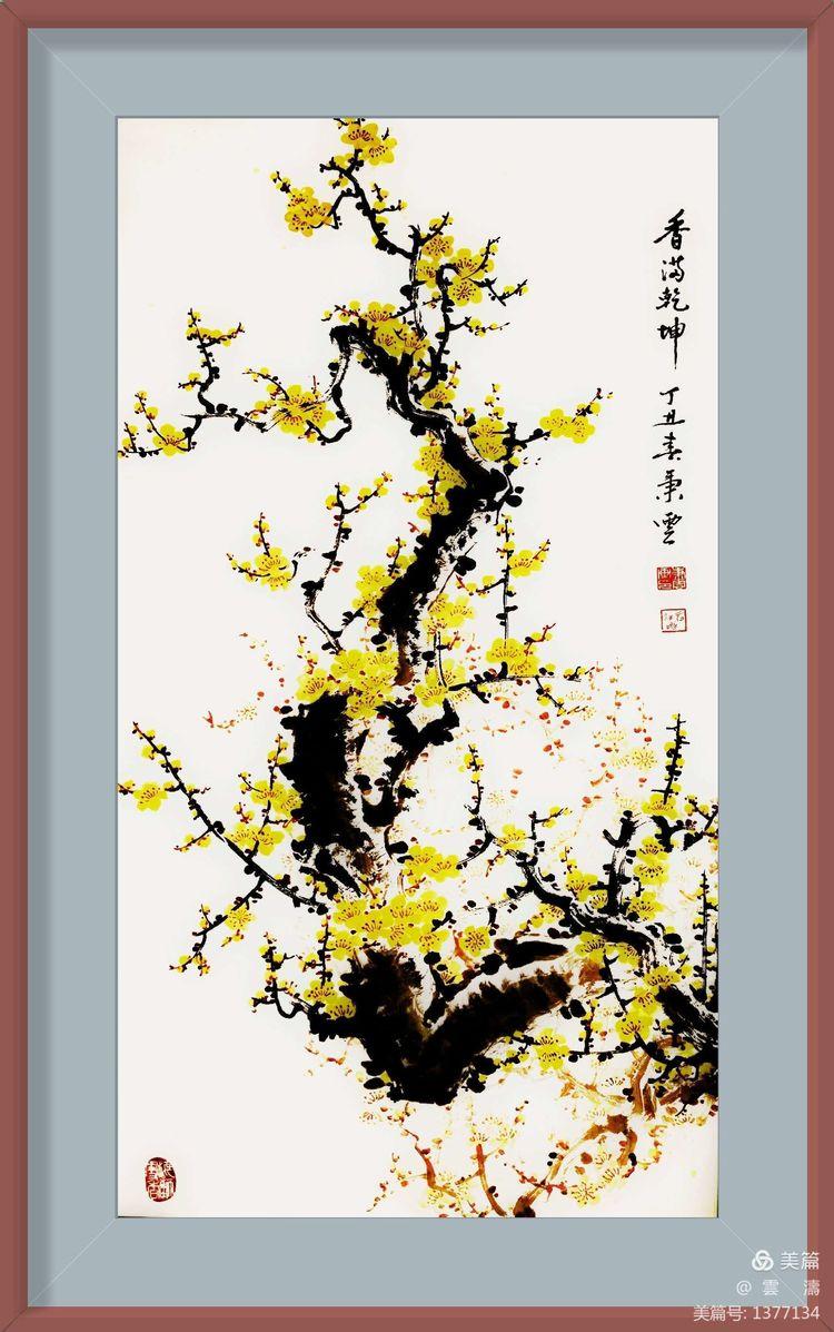 著名<a href=http://www.cngansu.cn target=_blank class=infotextkey>书画</a>艺术家王秉云的《梅花六吊屏》作品网络展及赏析