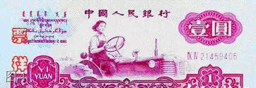 老照片,回忆峥嵘岁月!细数河南洛阳的工业记忆!