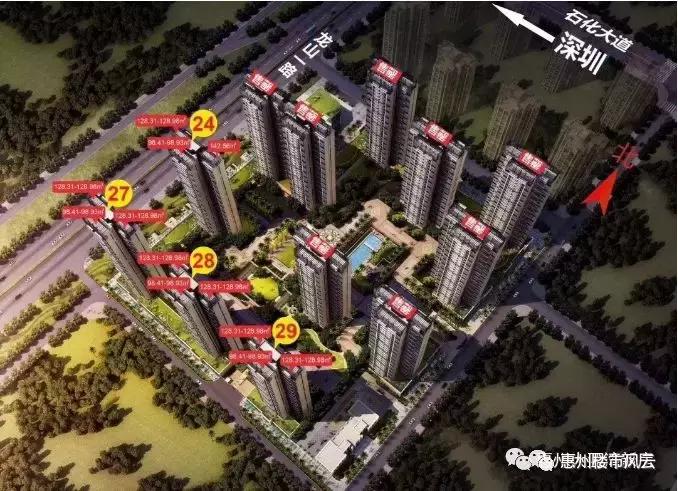 惠州大亚湾西区最新在售楼盘分布地图(2019-9-11)