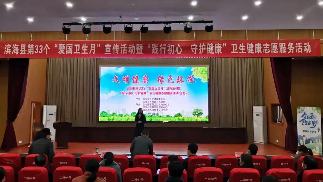 """江苏滨海县开展第33个""""爱国卫生月""""宣传志愿服务活动"""