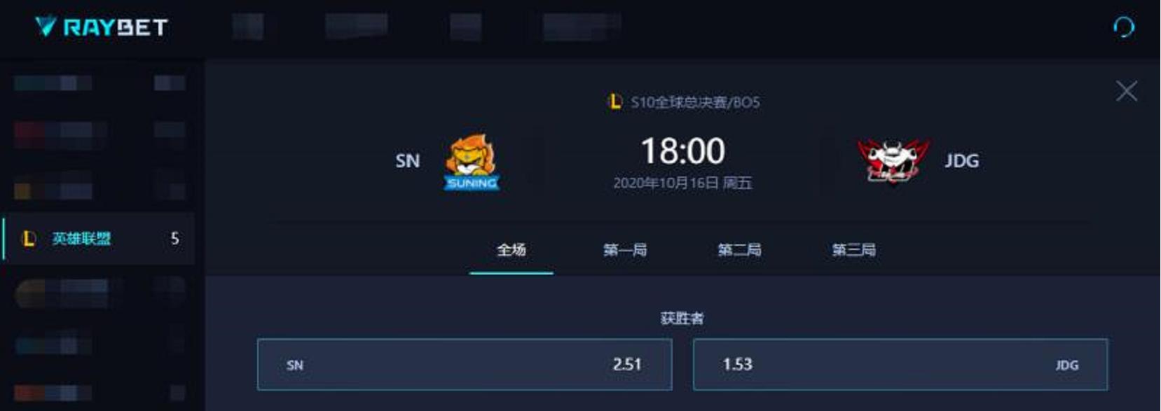 SN对JDG胜率这么低?回看两年的比赛,SN这次世界赛太难