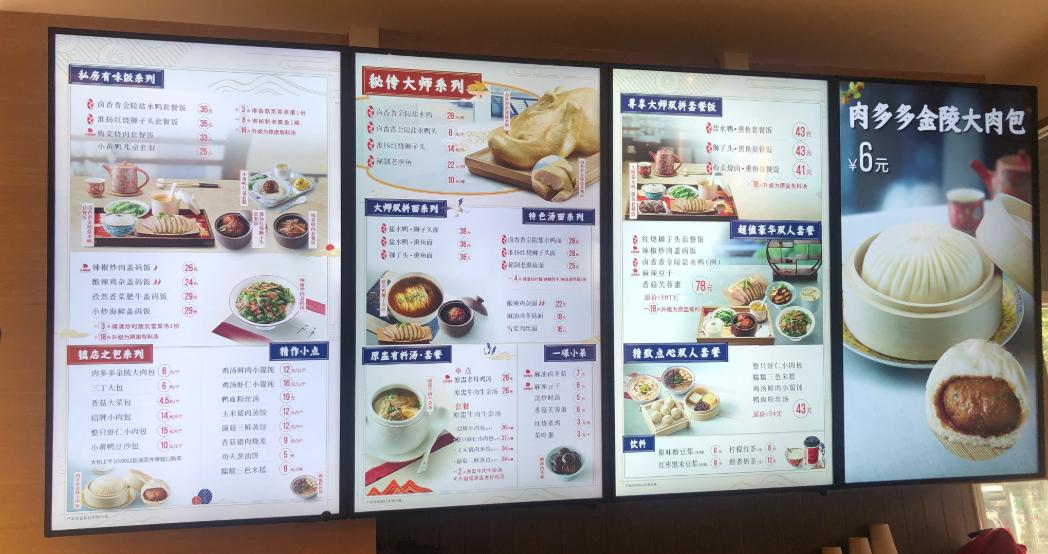 """肯德基""""亲兄弟""""改卖包子,百胜中国再战中式快餐能逆袭吗?"""