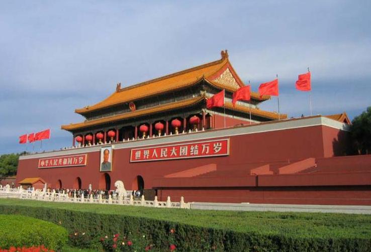 """北京继""""水立方""""后,又一地标走红,耗资36亿形状如同""""彩虹"""""""