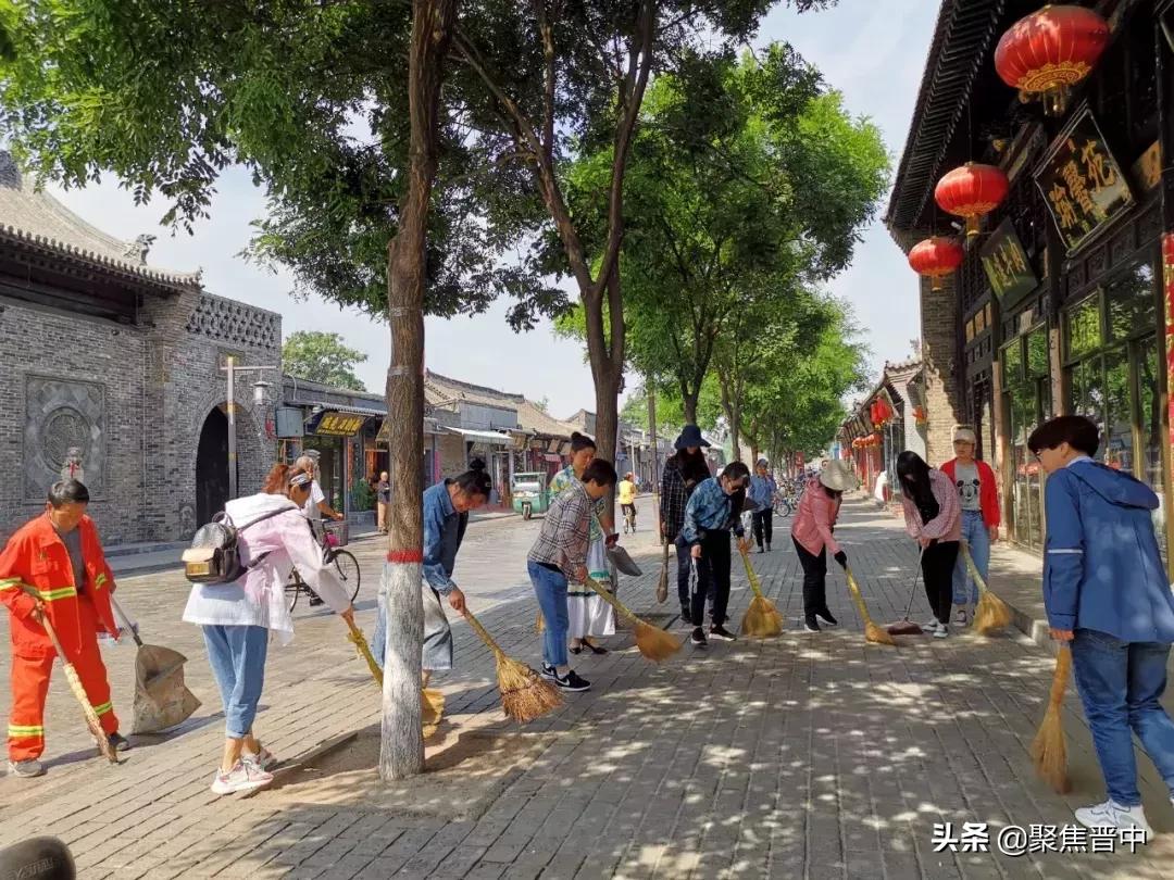平遥县文旅局深入古城西大街开展义务劳动