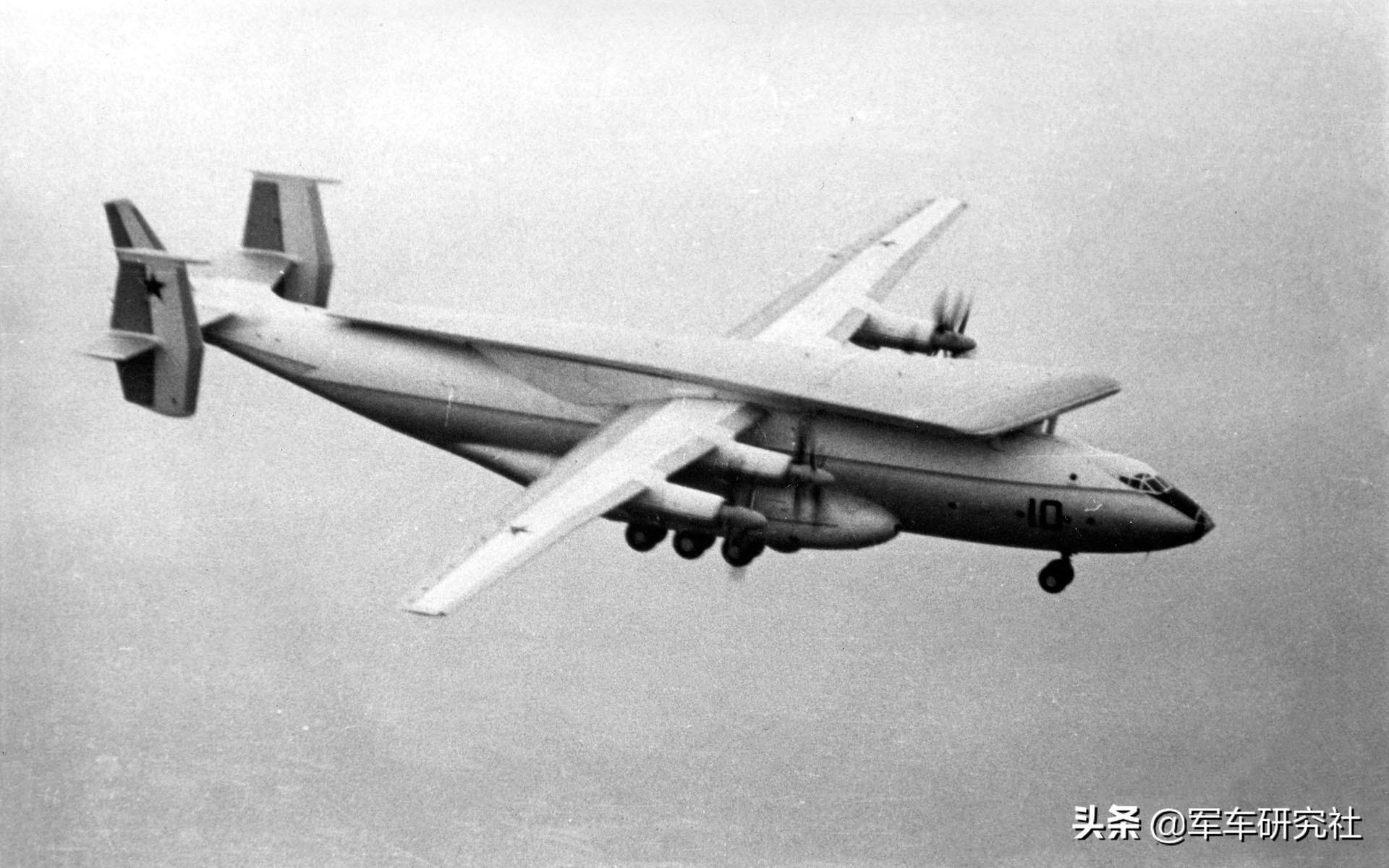 苏联最大运输机制造厂沦落到造家电 因不履行中国订单失去重生机会