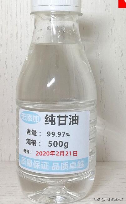 便宜的甘油在野外生存的妙用—论甘油的各种用途
