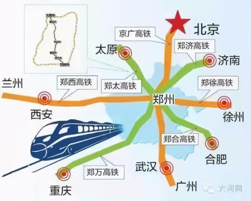 """河南""""米""""字型高铁再添一笔,坐高铁来郑州航空港区读名校"""