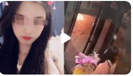 23岁女生在搬家途中跳车身亡,真相到底发生了什么?