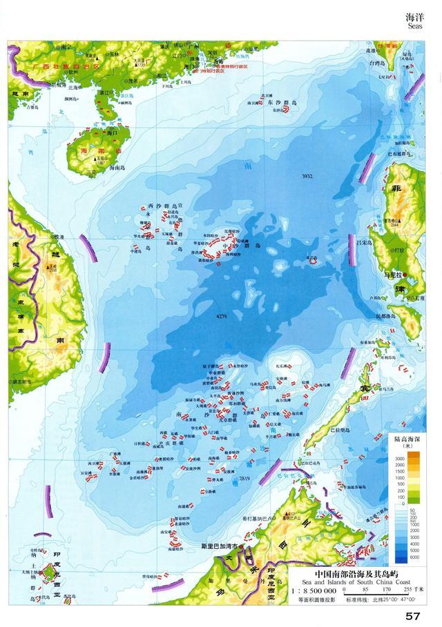 韩先楚的坚持,为今天的南海局势做出了巨大的贡献