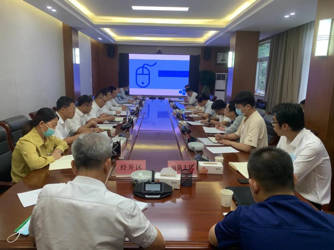 韩城市召开焦化产业转型升级推进会