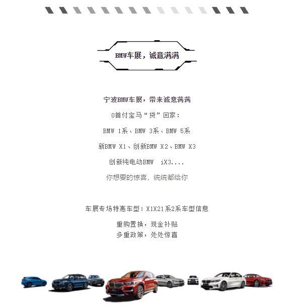 国际车展 | 听说这次宁波车展有个重磅嘉宾?!!
