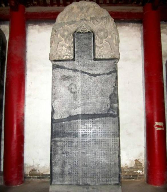 蒲城县博物馆有个高力士碑,篆额题字,竟破解唐朝的一件谜案