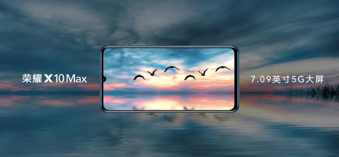 5G沒有大屏幕手机?荣耀X10 Max超大型屏颠复感受