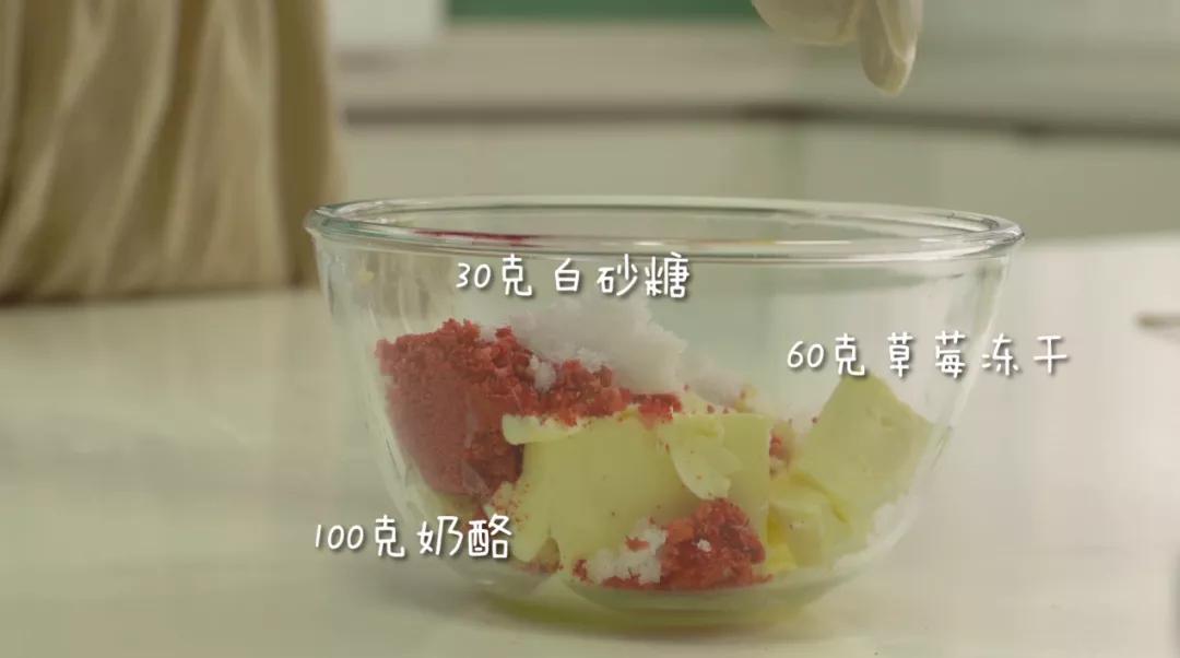 奥田集成灶丨这个月饼绝了,一口流心爆浆