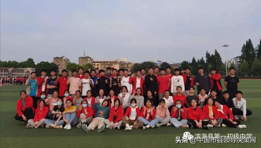 江苏滨海县第一初级中学中市路南校区开展九年级考前心理辅导活动