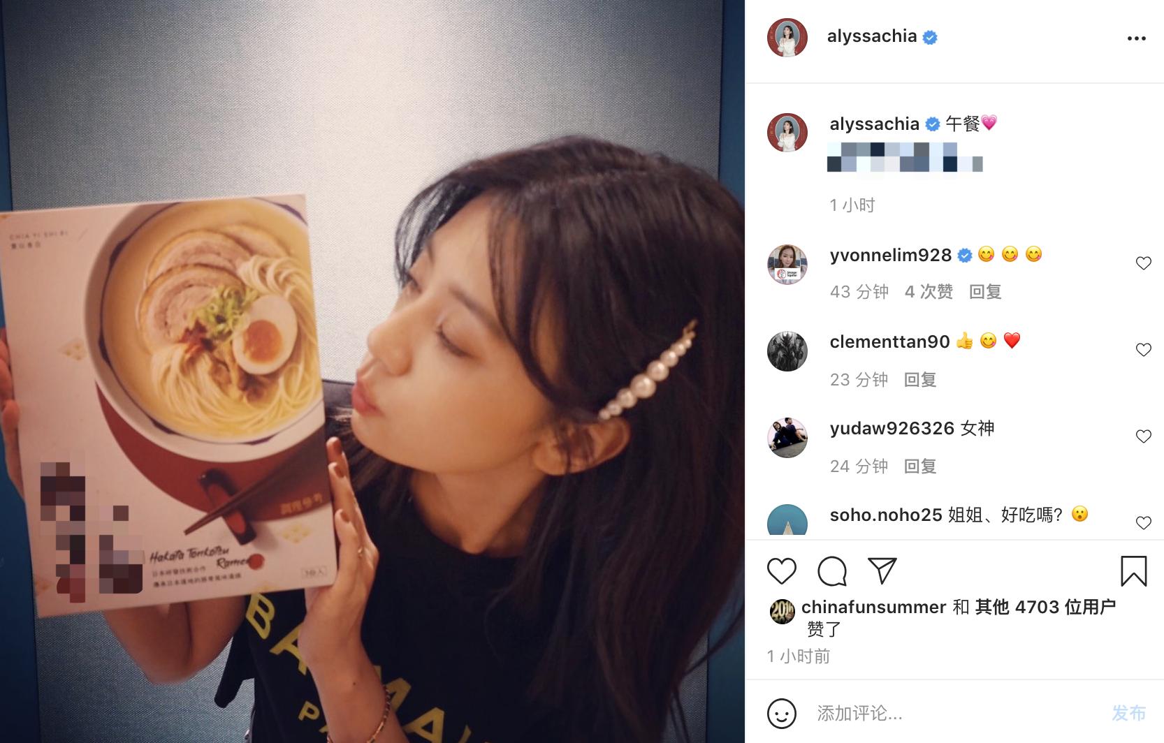 賈靜雯曬咘咘波妞萌照,宣傳自創品牌拉麵,曾被衛生局開千元罰單