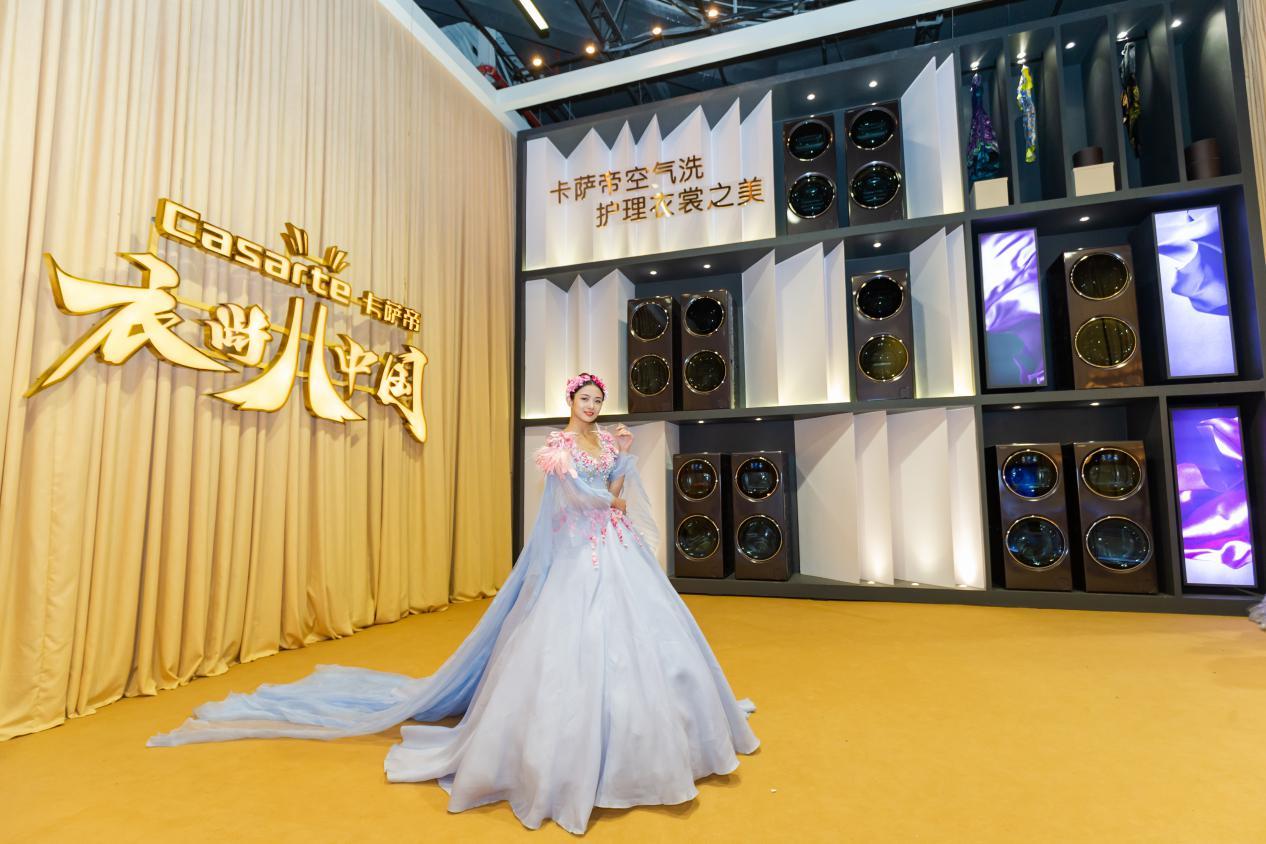 """《衣尚中国》首播卡萨帝抢镜:锦绣不能机洗,但可以""""空气洗"""""""