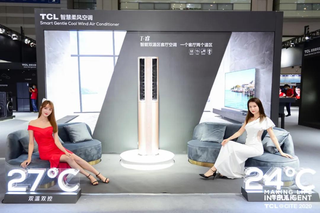 推動智慧家庭新風潮:TCL智慧柔風空調成市場中堅力量