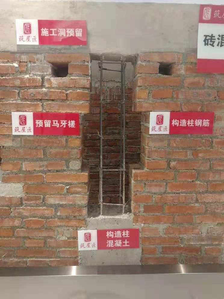 在老家宅基地自建砖混别墅,这3个细节不能忽略