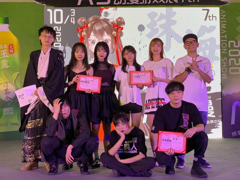 2020年珠海AS超频视频国产高清游戏展结束