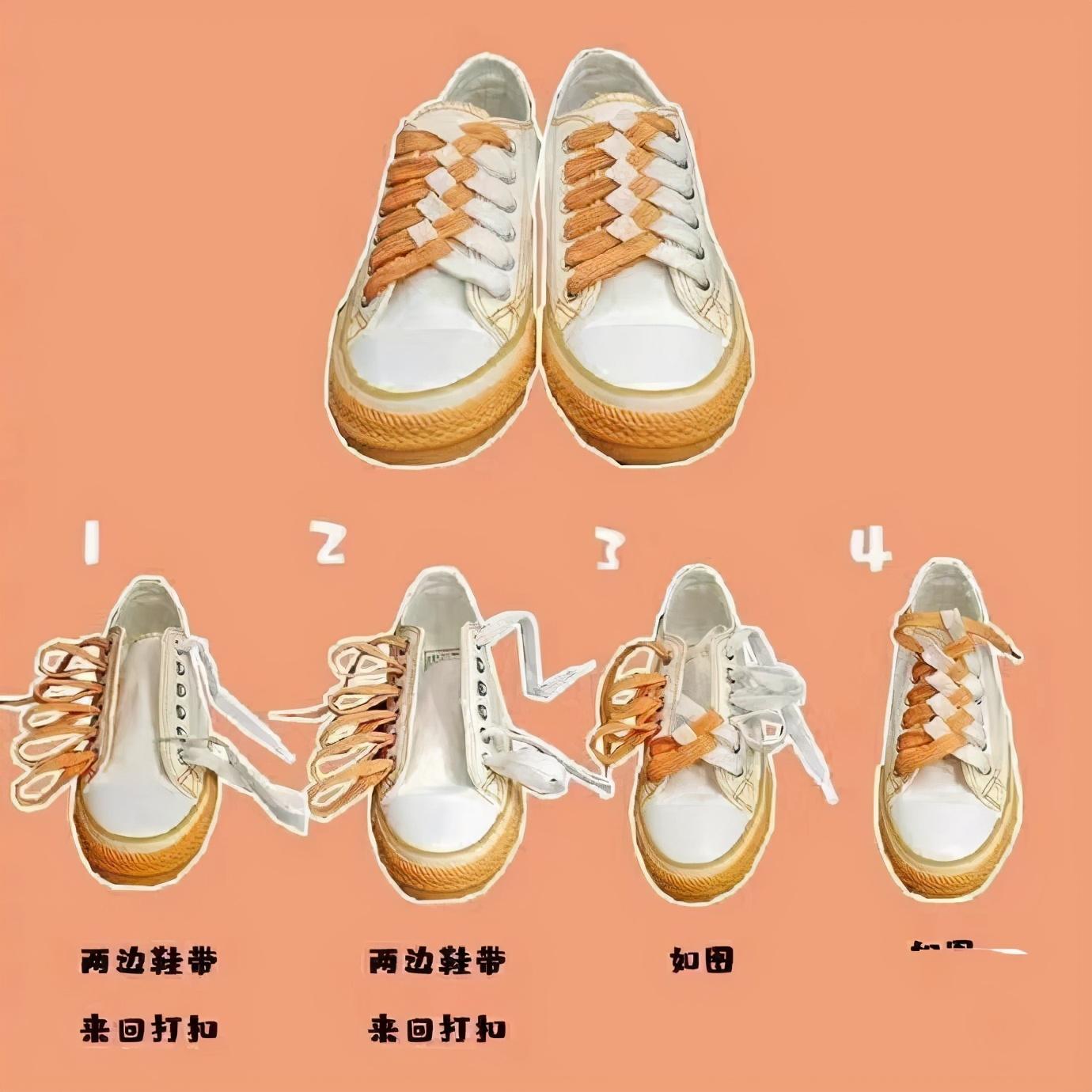 帆布鞋鞋带系法(鞋带的24种系法帆布鞋)