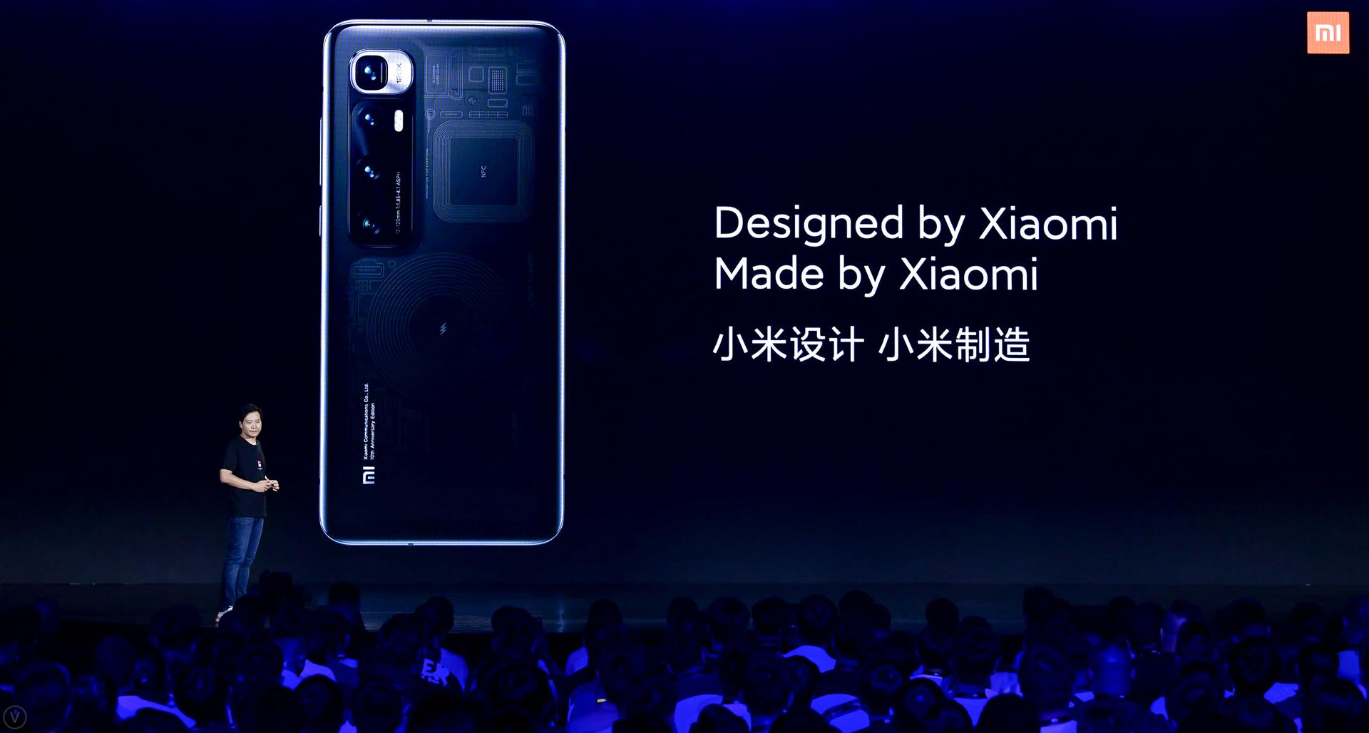 小米最新手机上米10至尊版震撼人心公布