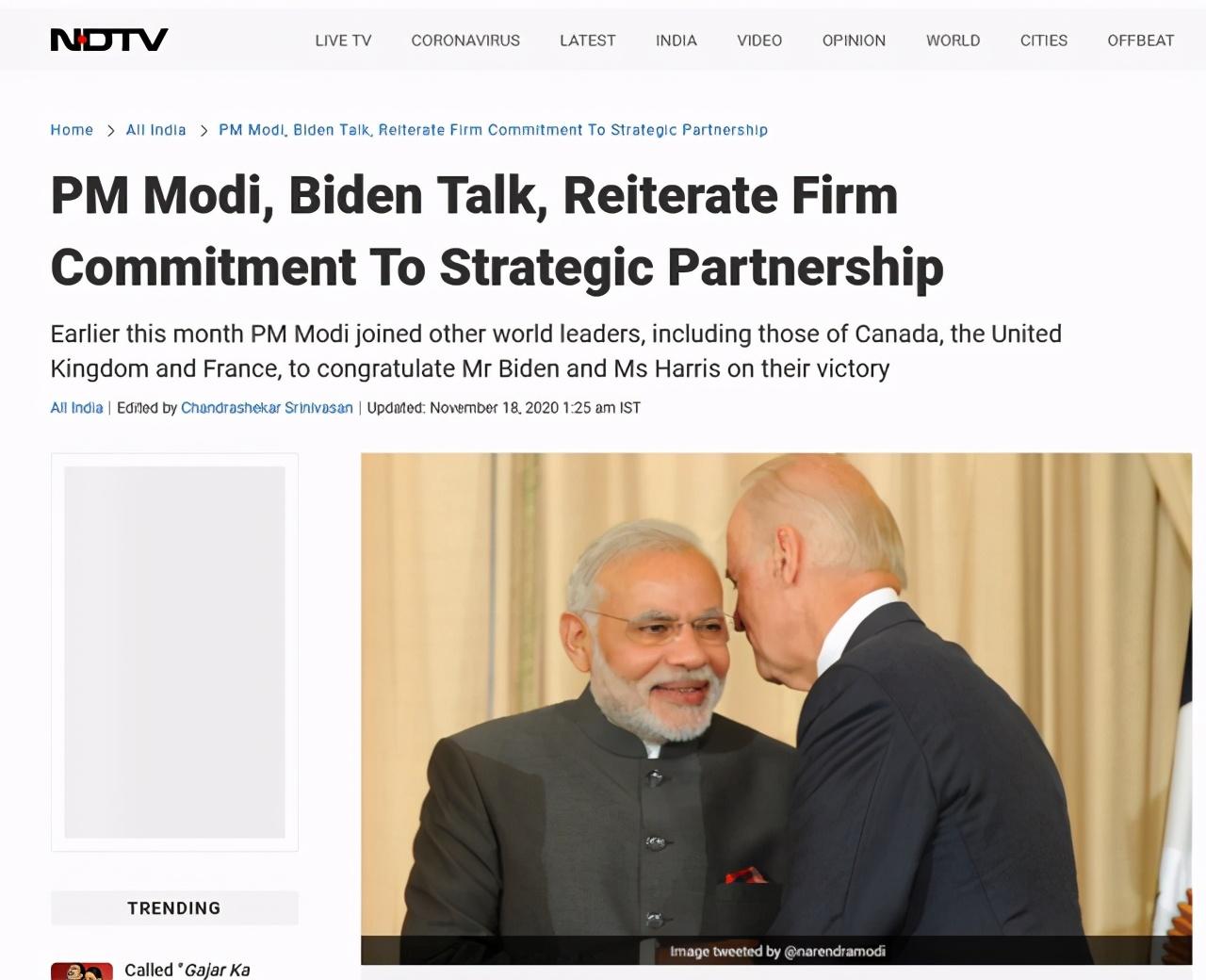 美国混乱,印度翻脸,取消与美30亿军火大单,印美友谊翻船了?