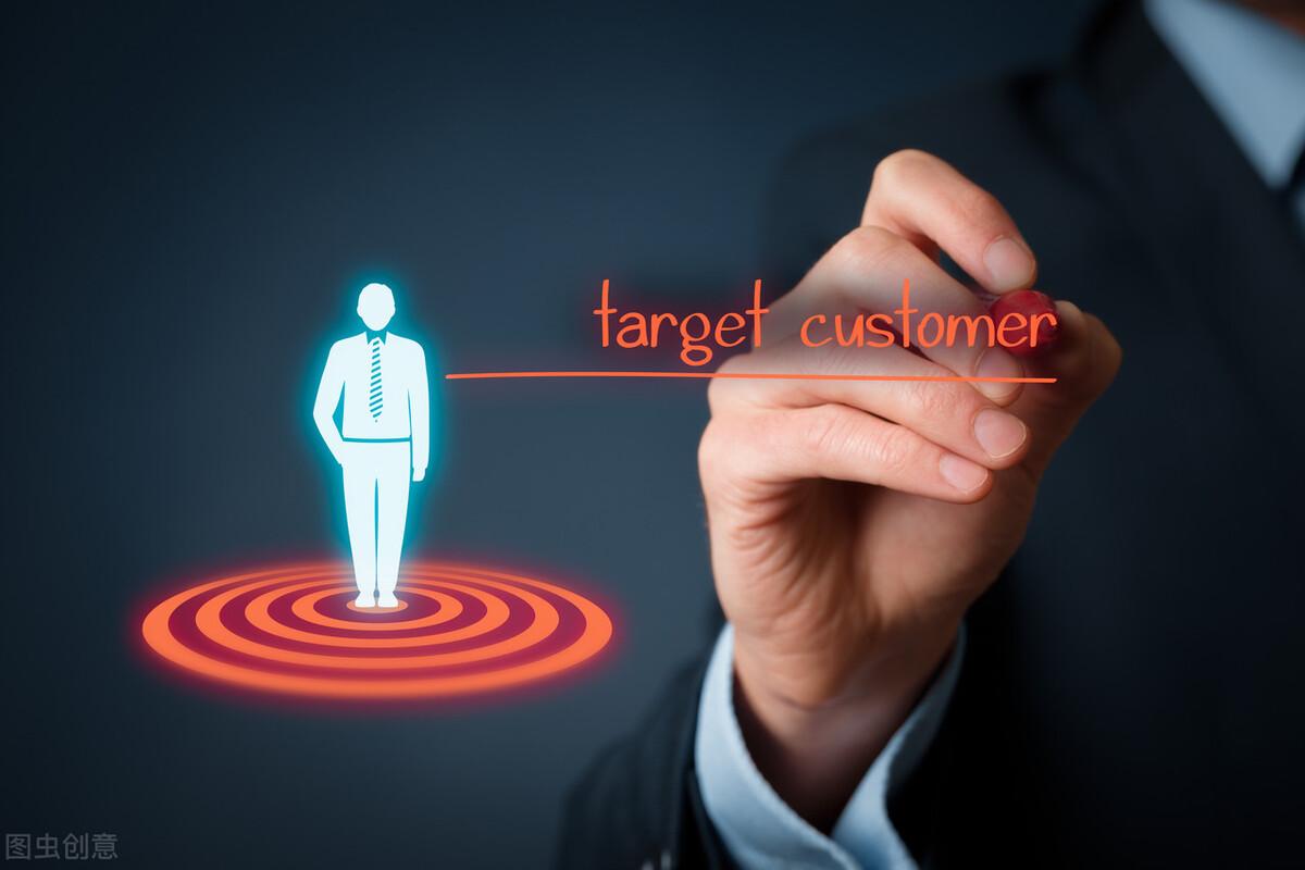 14种行之有效的销售策略,可以提高产品的销售量