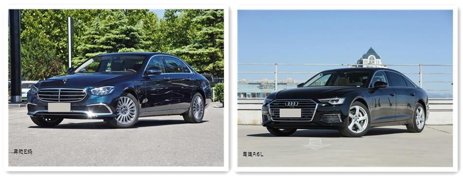 豪华行政级轿车,奔驰E级和奥迪A6L,你更钟情于谁?